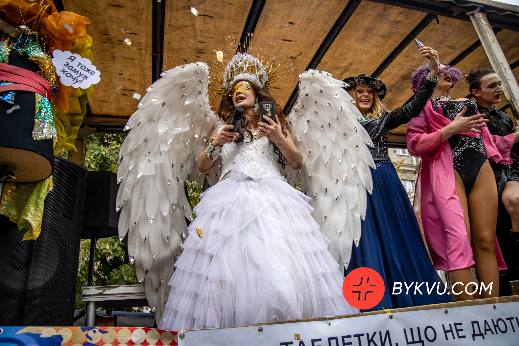 ПрайдМарш Київ 2021