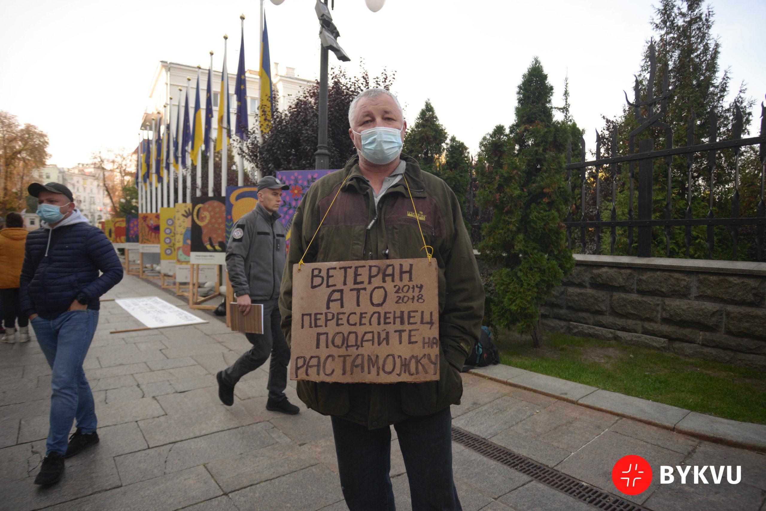 ОПУ_зниклі безвісти_воїни