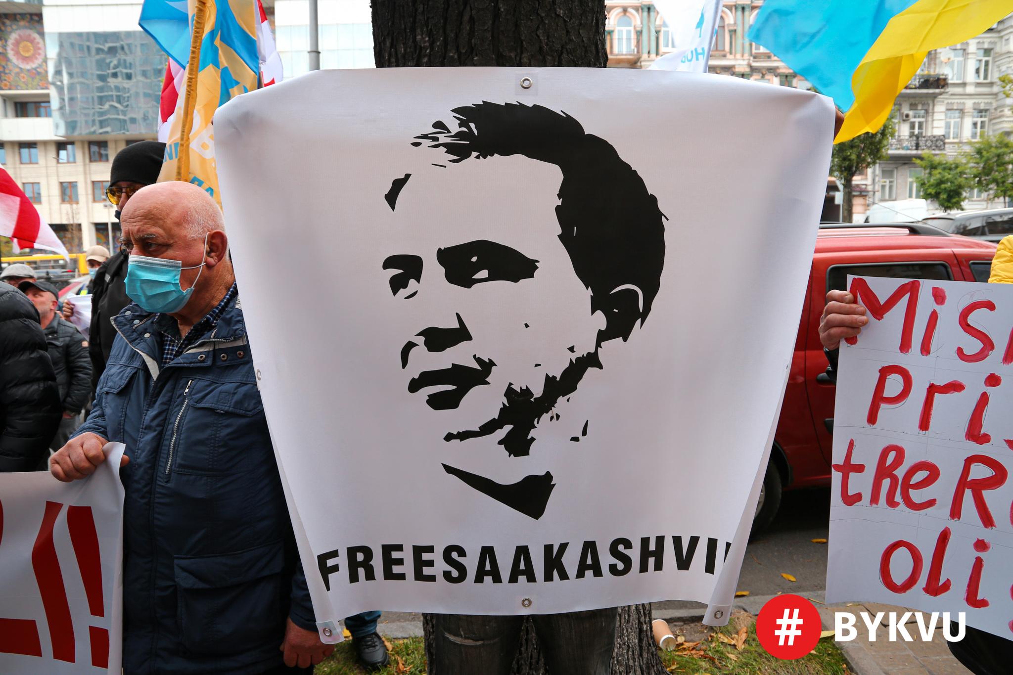 Саакашвілі_пікет посольства Грузії