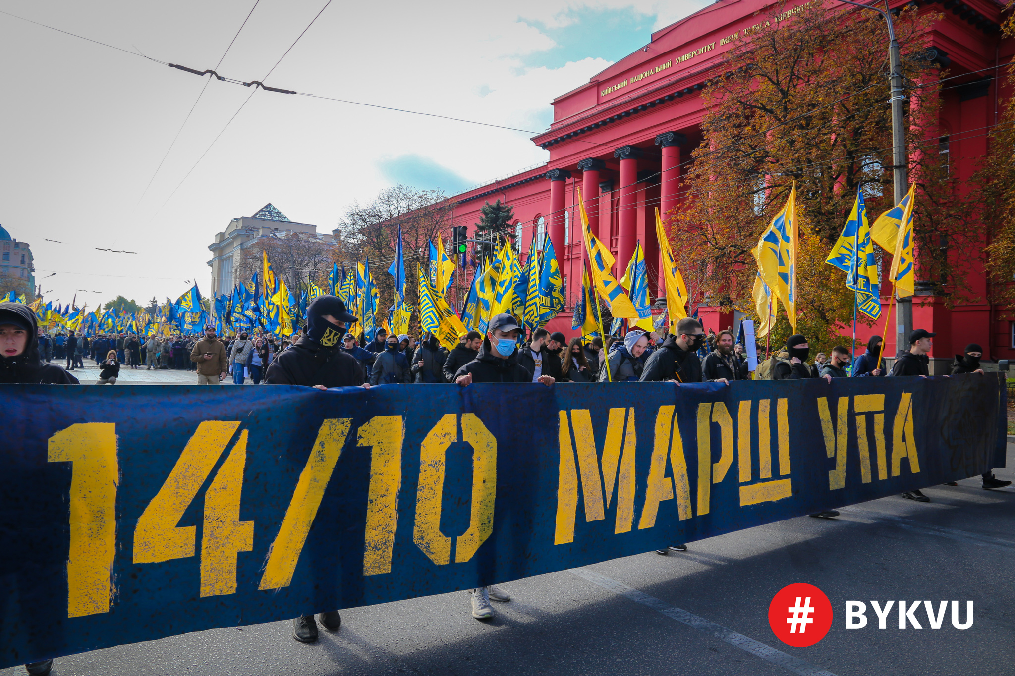 Марш слави УПА