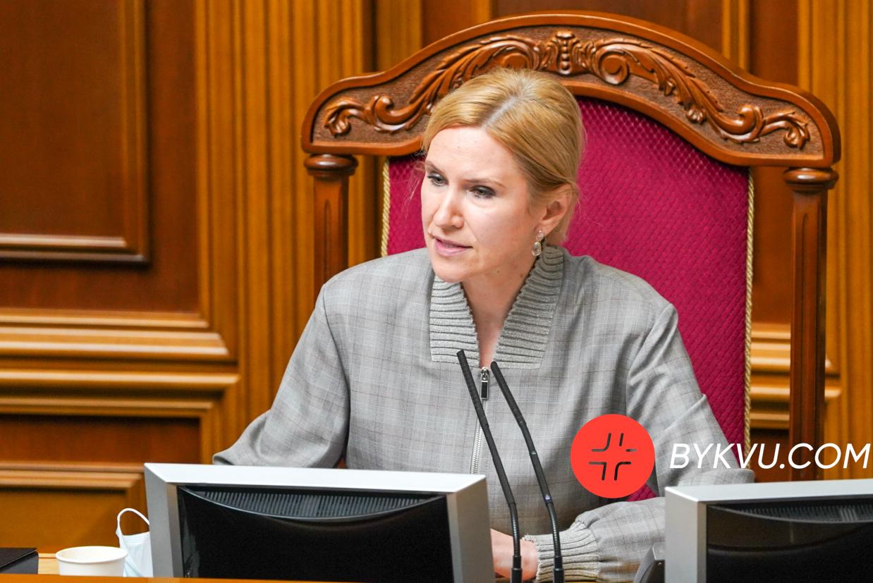 Олена Кондратюк