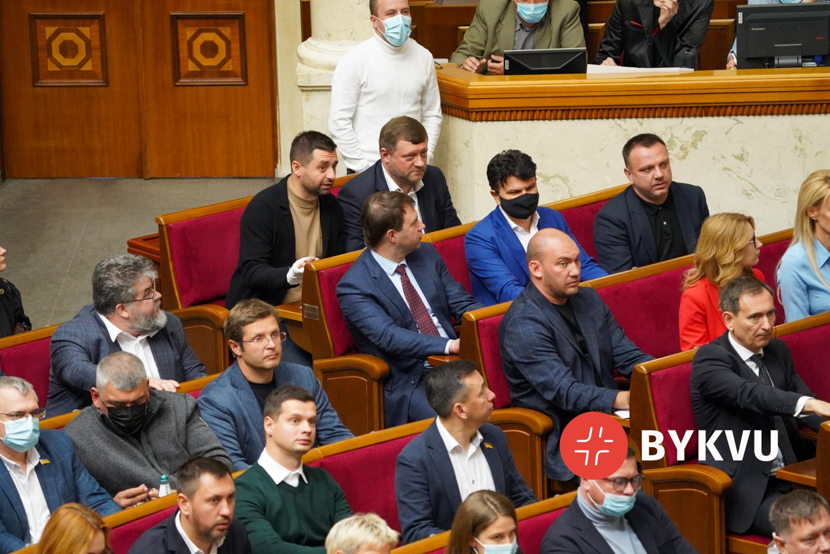 відставка Разумкова