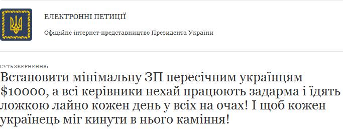 petitia3