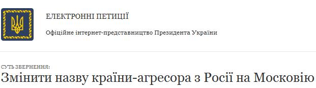 petitia7