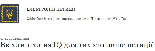 petitia8 copy