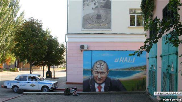 Путин5