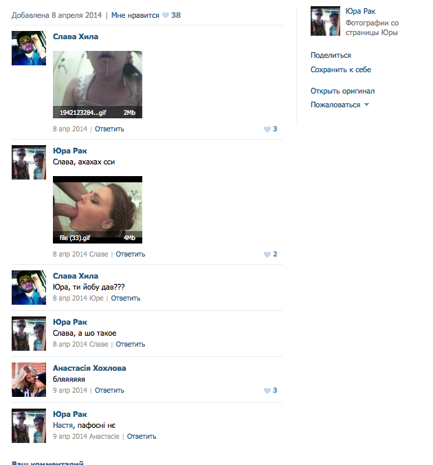 rak comments