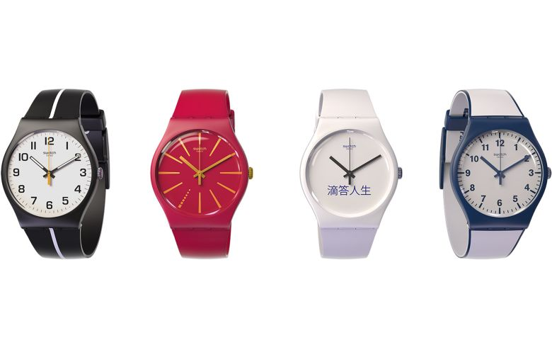 Swatch Bellamy copy