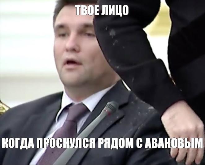 ссора3