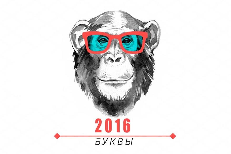 2015 12 31