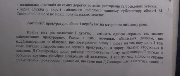 нардеп5