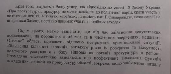 нардеп7 copy