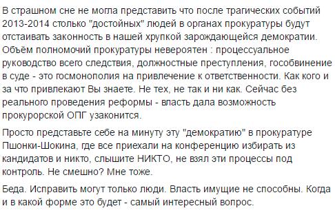 козаченко3