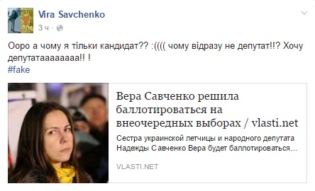 савченко copy