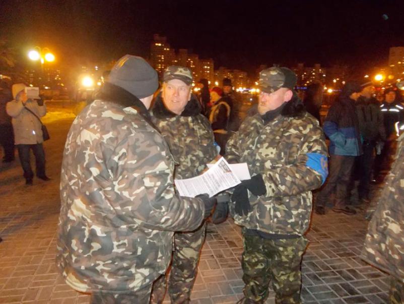 Vozvraschenie Nadejdyi Savchenko pochemu v ee dele tak mnogo Viktora Medvedchuka i kto takoi Vladimir Ruban 2 Rejim ogranichennoi funktsionalynosti 802x603
