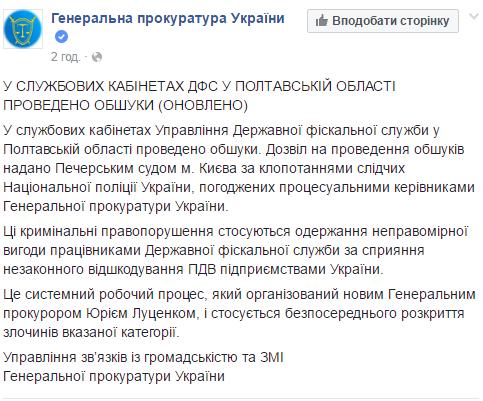 обыск3 copy