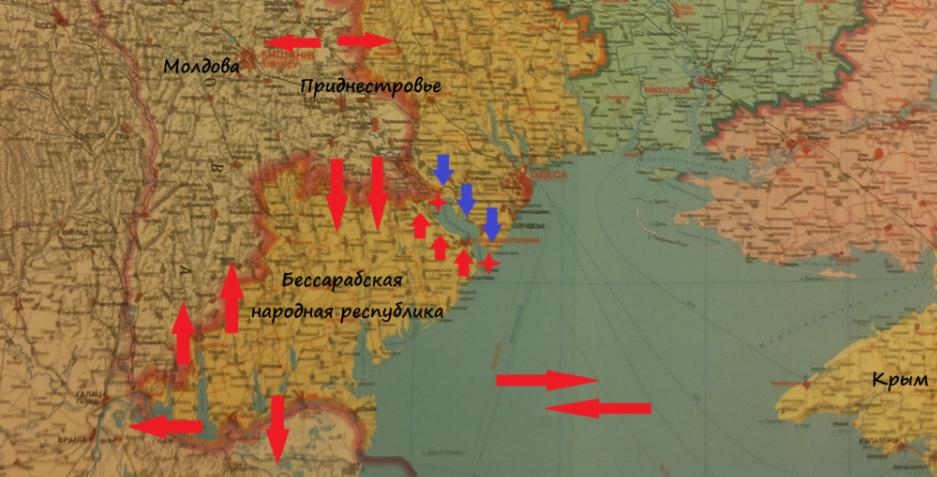 бессарабия4