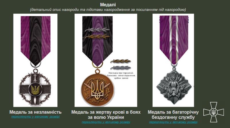 medali 1
