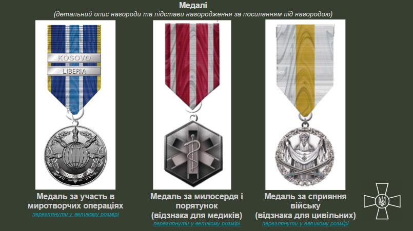 medali 2