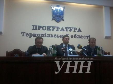 Ю.Луценко представил нового руководителя прокуратуры Тернопольской области