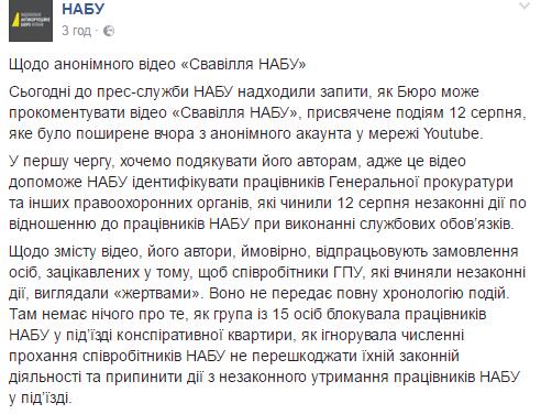 видео2