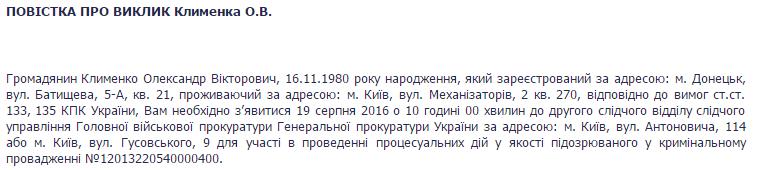 клименко11