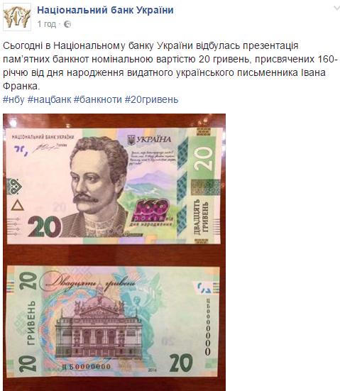 банк20