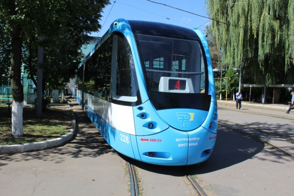 трам1