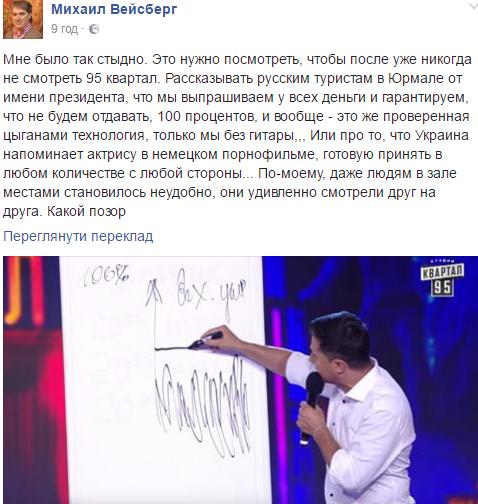 скрин10
