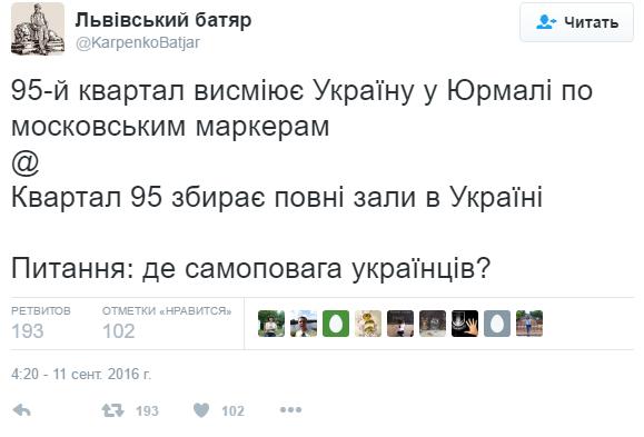 скрин9