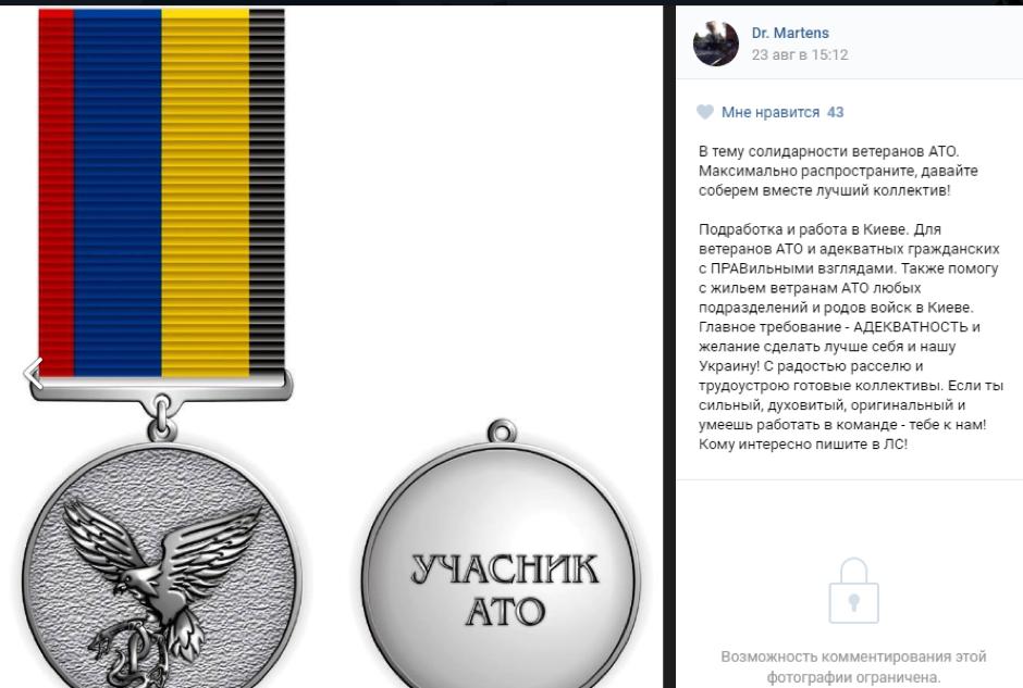 medal ato
