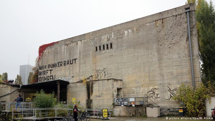 бункер1