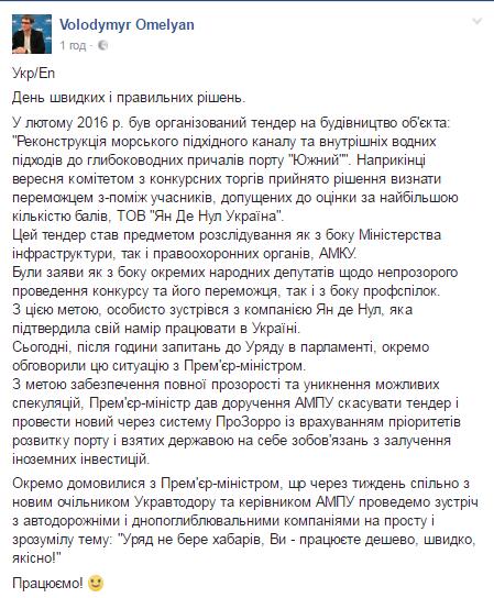 yuzhnyy