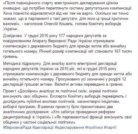 киу.1