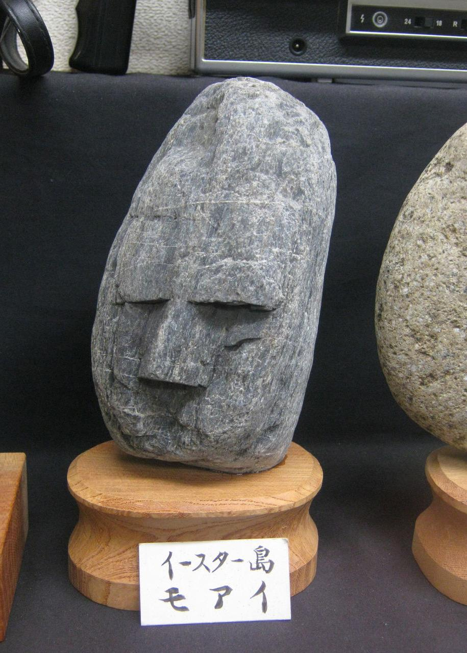 rockface 6