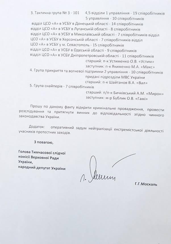моск4