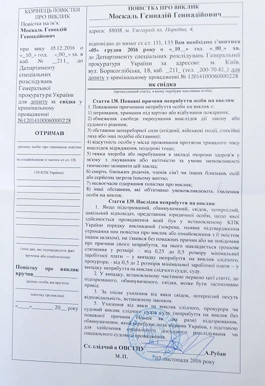моск6
