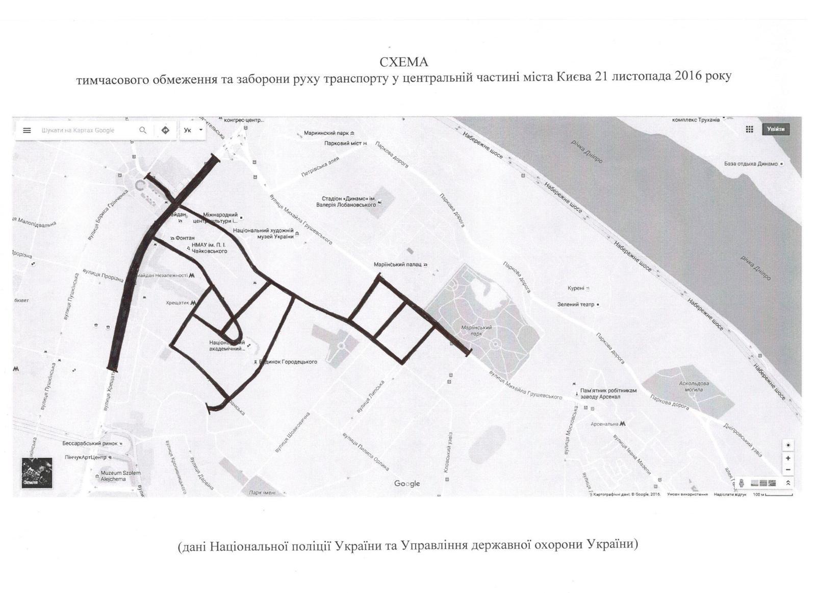 Схема обмеження руху 21