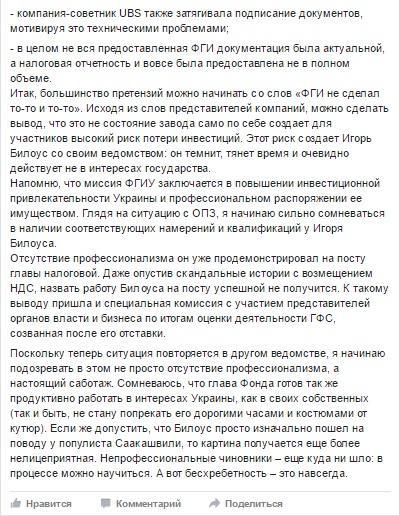 щуриков1