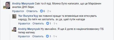онищенко 1