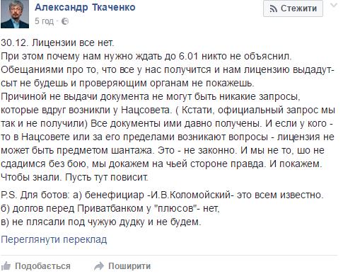 ткаченко1