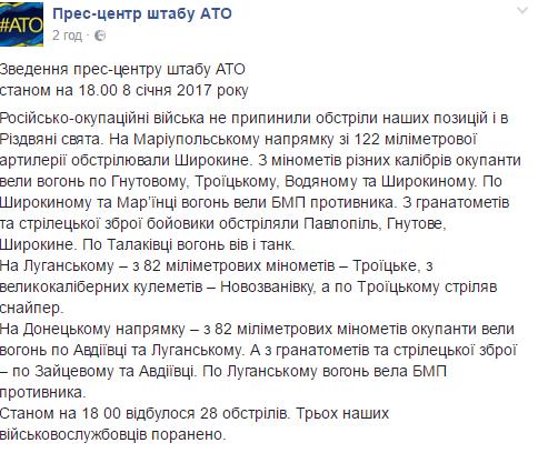 ато141