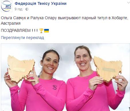 савчук3