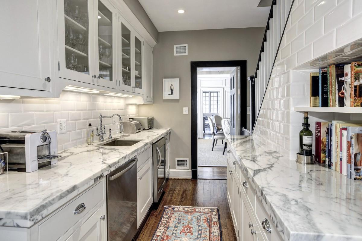 2446 Belmont Road NW Washington DC Obamas New Home Butlers Pantry 1200x800
