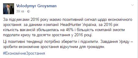 groysman