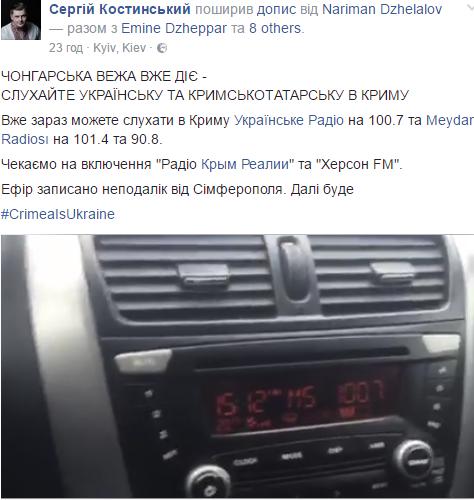 радио1