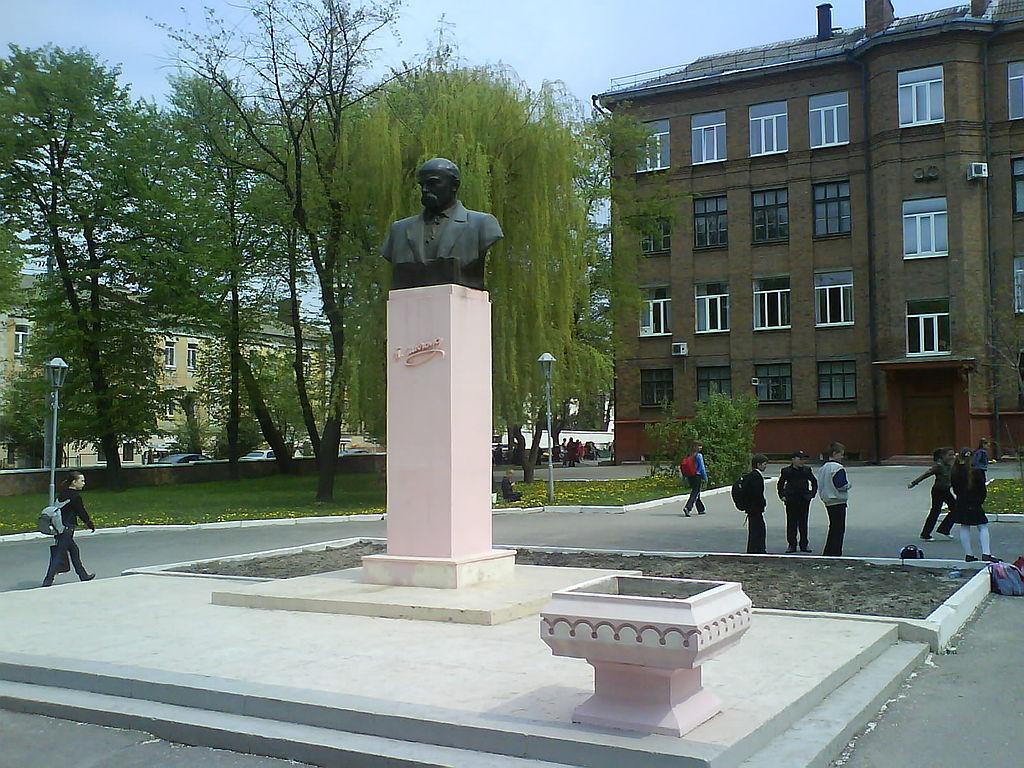1024px VinShevchenko