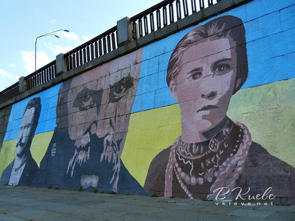 graffiti s tarasom shevchenko na naberezhnoj 01