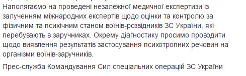 развед3