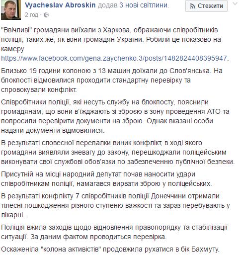 парасюк24